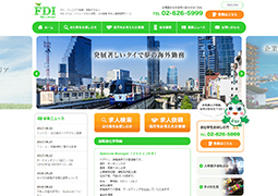 FDI Recruitment